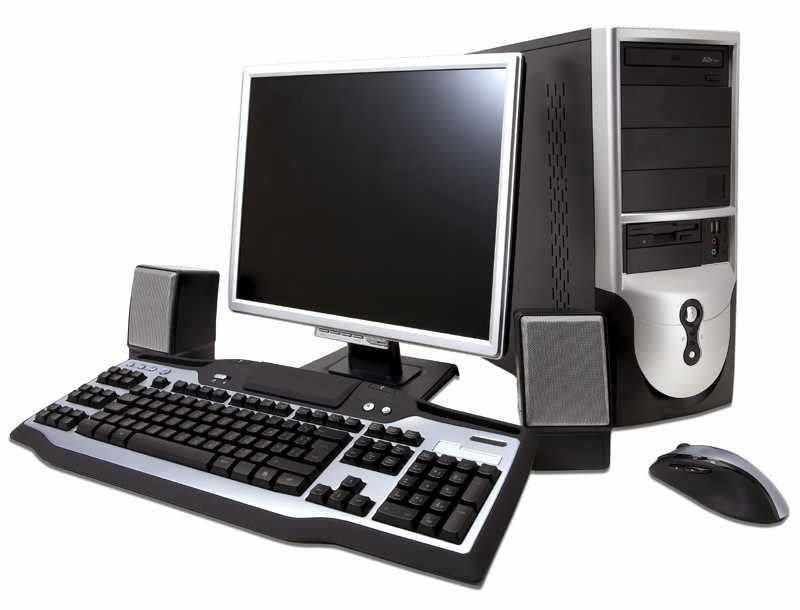 Компьютеры бу