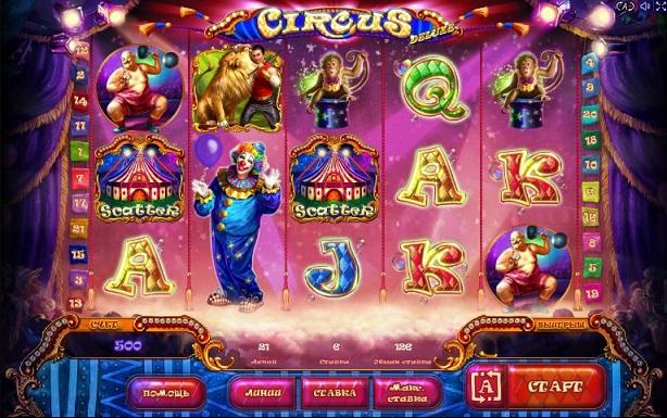 игровой автомат онлайн Цирк